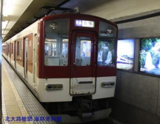 名古屋で見かけた近鉄新型です 9
