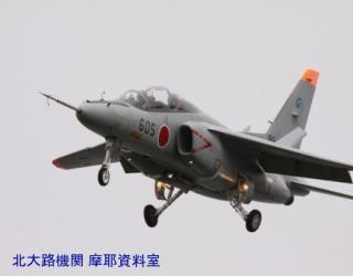 岐阜基地C-1FTBとF-2の時間帯がやってきた 2