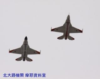 岐阜基地C-1FTBとF-2の時間帯がやってきた 3
