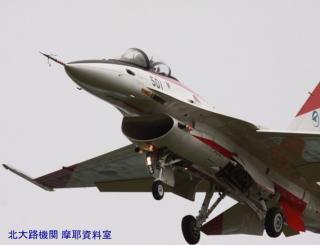岐阜基地C-1FTBとF-2の時間帯がやってきた 4