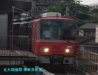 名鉄のポケモン電車3700系の写真 1