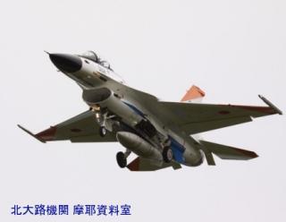 岐阜基地C-1FTBとF-2の時間帯がやってきた 5