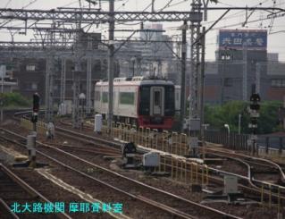 名鉄のポケモン電車3700系の写真 2