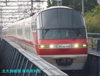 名鉄のポケモン電車3700系の写真 3