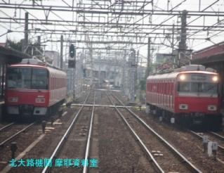 名鉄のポケモン電車3700系の写真 4