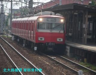 名鉄のポケモン電車3700系の写真 5