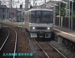 名鉄のポケモン電車3700系の写真 6
