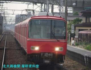 名鉄のポケモン電車3700系の写真 7
