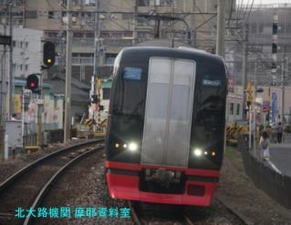 名鉄のポケモン電車3700系の写真 8