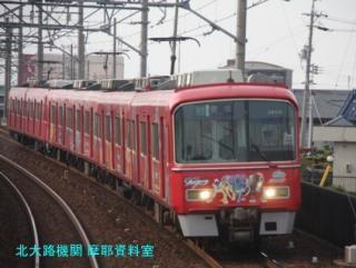 名鉄のポケモン電車3700系の写真 9