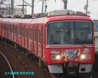 名鉄のポケモン電車3700系の写真 10