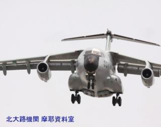岐阜基地C-1FTBとF-2の時間帯がやってきた 8