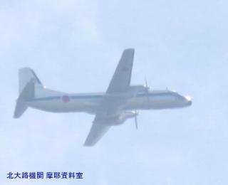 岐阜基地方面からの機体 YS-11派生型三機種 1