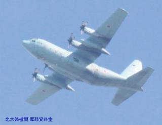 岐阜基地方面からの機体 YS-11派生型三機種 2