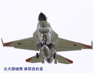 岐阜基地C-1FTBとF-2の時間帯がやってきた 10