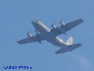 岐阜基地方面からの機体 YS-11派生型三機種 3