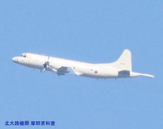岐阜基地方面からの機体 YS-11派生型三機種 4