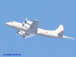 岐阜基地方面からの機体 YS-11派生型三機種 5
