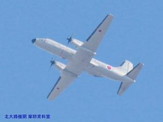 岐阜基地方面からの機体 YS-11派生型三機種 8