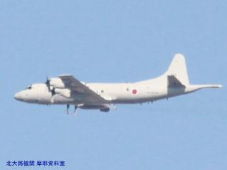 岐阜基地方面からの機体 YS-11派生型三機種 9