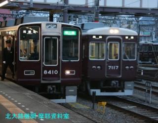 阪急電鉄もみじ号2010 6