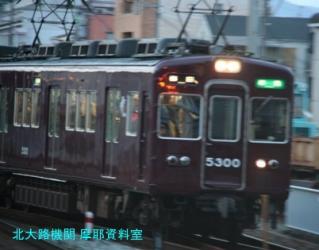 阪急電鉄もみじ号2010 8