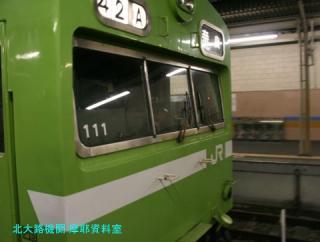 京都駅特集 223系とか中心に 1