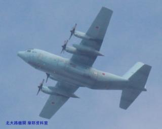 岐阜基地離陸のMCH-101三号機 1