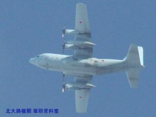 岐阜基地 F-15とその他の機体 2