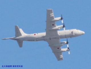 岐阜基地離陸のMCH-101三号機 5