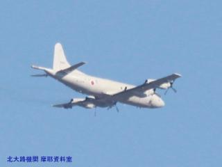 岐阜基地離陸のMCH-101三号機 8