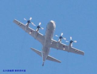 岐阜基地離陸のMCH-101三号機 9