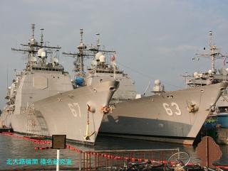 舞鶴基地 シャイロー日米共同訓練で入港 2