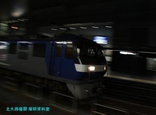 京都駅特集 223系とか中心に 2