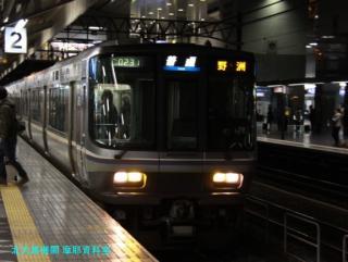 京都駅特集 223系とか中心に 3