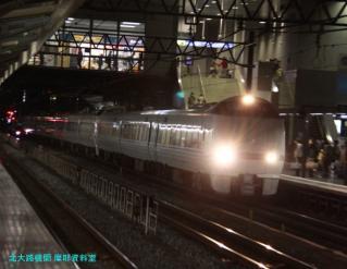 京都駅特集 223系とか中心に 5