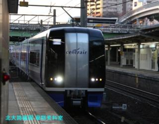 名鉄 金山駅で色々と、・・ 1