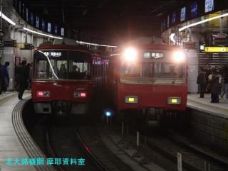名鉄 金山駅で色々と、・・ 2