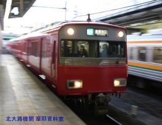 名鉄 金山駅で色々と、・・ 3