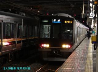 京都駅特集 223系とか中心に 7