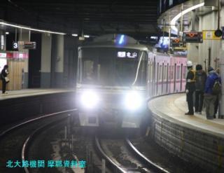 名鉄 金山駅で色々と、・・ 4