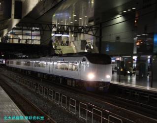 京都駅特集 223系とか中心に 8