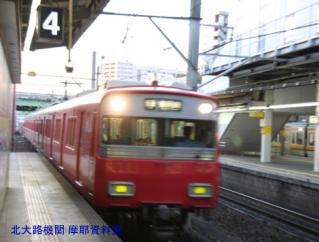 名鉄 金山駅で色々と、・・ 5