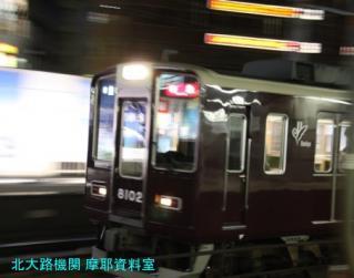 阪急神戸本線始発特急 8