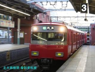 名鉄 金山駅で色々と、・・ 7