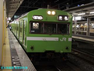 京都駅特集 223系とか中心に 10