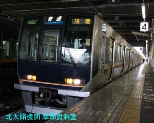 京都駅スナップ写真、トワイライトとタンゴ 1
