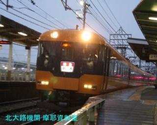 近鉄豪雨の撮影と50周年電車 1