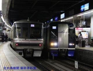 名鉄 金山駅で色々と、・・ 8