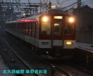 近鉄豪雨の撮影と50周年電車 2